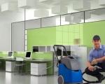 dịch vụ vệ sinh văn phòng giá rẻ